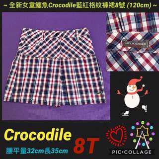 🚚 ~免運~全新女童鱷魚Crocodile藍紅格紋褲裙8號120cm【苠瑾小舖】