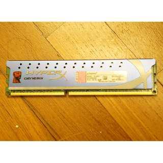 Kingston HyperX Genesis DDR3 1333Mhz 2GB RAM