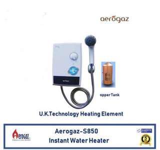 New Aerogaz water heater!