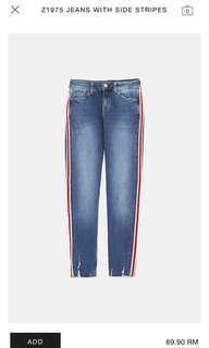 BNWT Zara Skinny Jeans