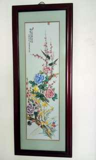 Porcelain Chinese Painting