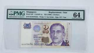 $2, 0ZZ. Replacement Note