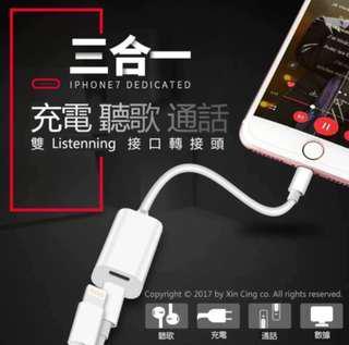 iPhone7  i8 iX Dual Lightning Adapter Headphone Charging