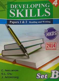 Developing skills paper 1 and 2 reading and writing for HKDSE set B #滄海遺珠