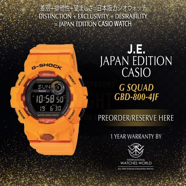 f48f8a88d4f CASIO JAPAN EDITION G SHOCK G SQUAD GBD-800-4JF STEP TRACKER AND ...