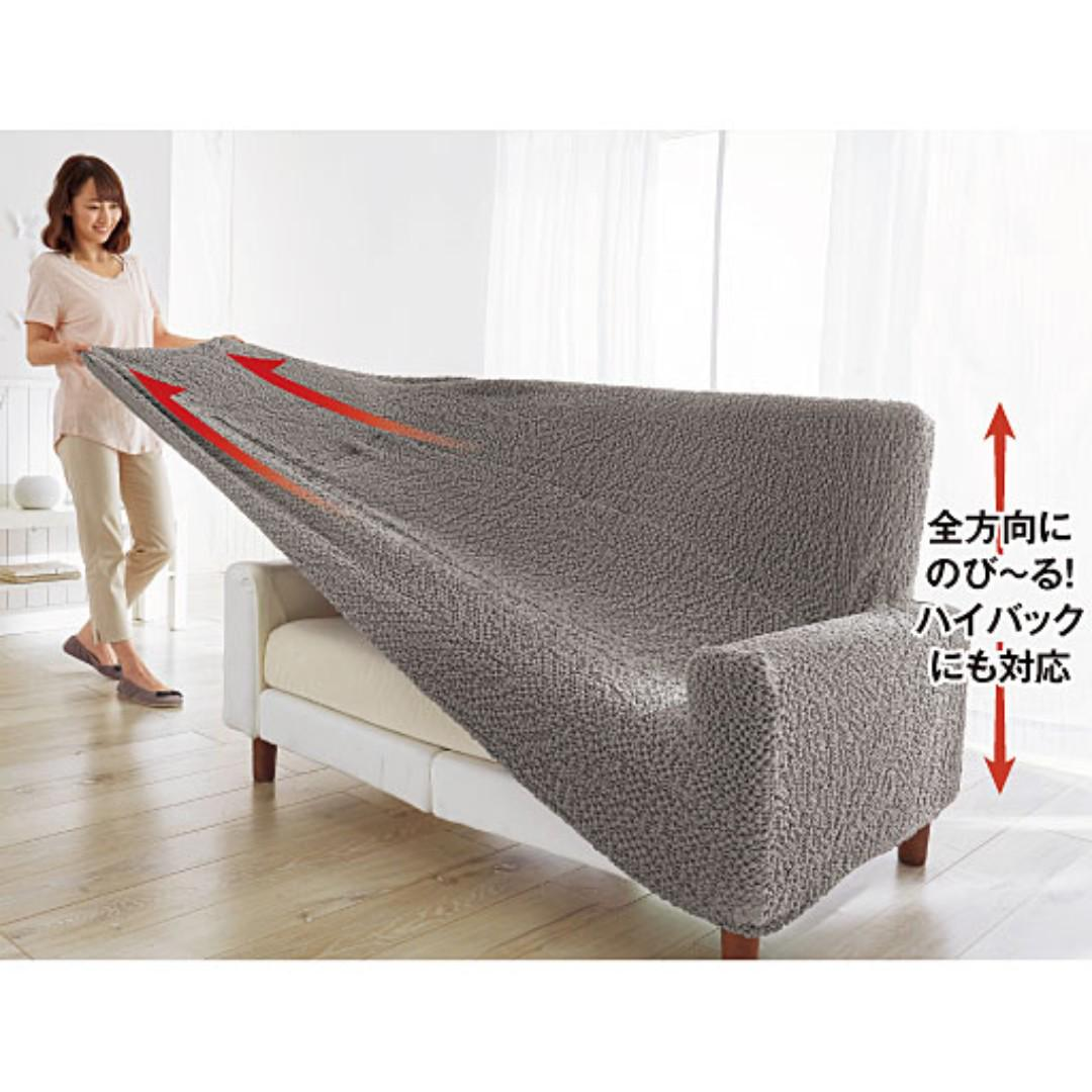 Wondrous Japan Custom Made Sofa Cover Water Resistant Anti Scratch Gamerscity Chair Design For Home Gamerscityorg
