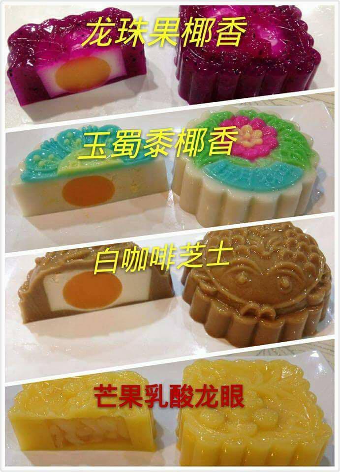 Jelly moon cakes