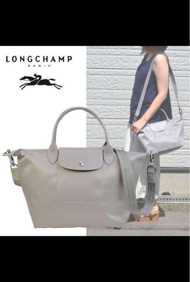 buy popular b2c6c b07dd Longchamp Le Pliage Neo (short handle, grey), Women s Fashion, Bags ...