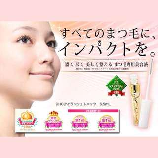 DHC eyelashe tonic 睫毛增長液