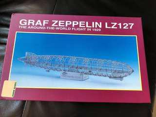 金屬飛船模型