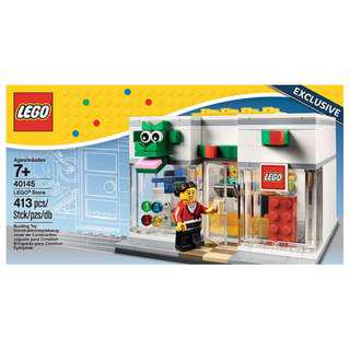 40145 Limited Edition LEGO Brand Retail Store (Brand New!) Best Buy !!!