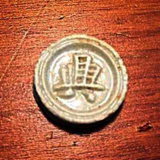 1700-1800's circa Siam Chinese Porcelain Gambling 'Pee Money' Token.