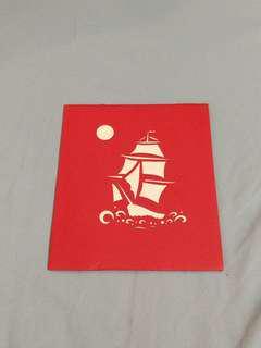 Pop up ship card