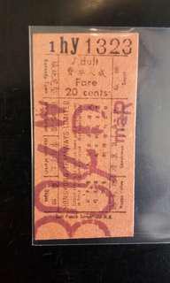 70年代香港電車(Hong Kong Tramways)加蓋電車票 (20c --> 30c), 成人票 ---市場上少見票種