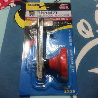 🚚 *全新*圓形切割刀 器 倉鼠 工具 整理箱
