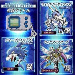 Digimon Pendulum Ver.20 Silver Blue