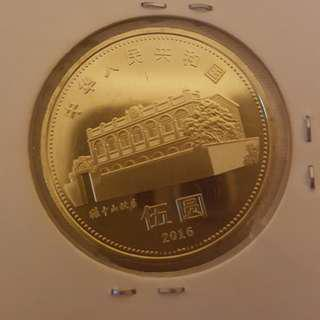 🚚 中國人民銀行出的150周年紀念幣