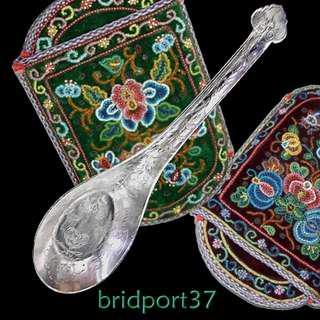 19thC Straits Chinese Peranakan Nonya Silver Spoon, Jingfu mark
