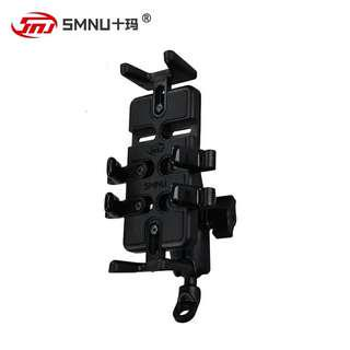 SMNU motorcycle phone holder finger grip set