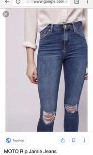 NEW Topshop Jamie petite jeans size 25