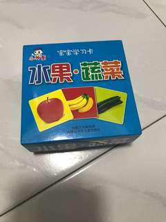 BN Chinese Flash Cards