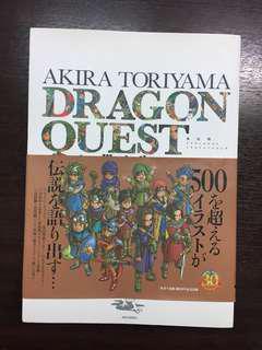 Dragon quest illustration