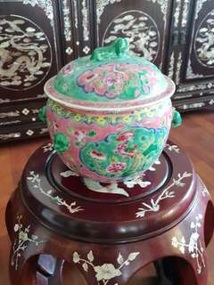 Vintage Peranakan Kamcheng