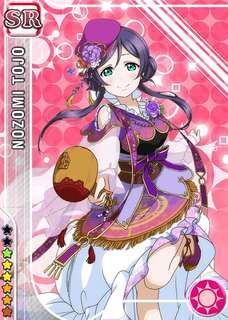 Nozomi 7 Lucky Goddess
