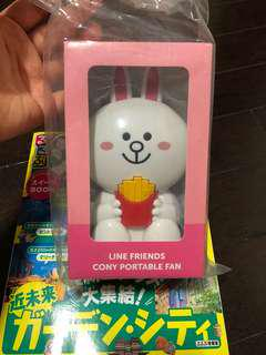 Line Cony Portable Fan (new)