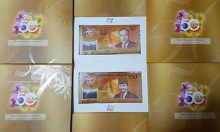 CIA 50 years Singapore Brunei $50 Commemorative Notes