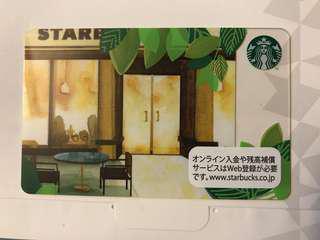 🚚 日本 星巴克 Starbucks 限定款隨行卡