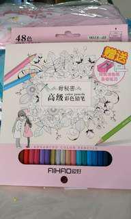 48 pieces coloring color pencils for art