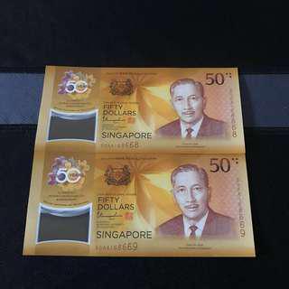 2run (168668-168669) CIA Singapore $50 Note