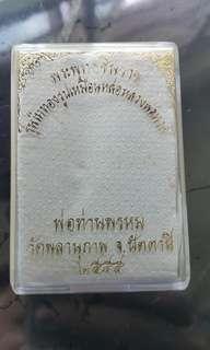 Phra Chinnarat By LP Prom. Wat PhalaNuPhap. Interested pm
