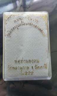 Phur Chinnarat by LP Prom. Wat PhalaNuPhap. Nawa. Interested pm