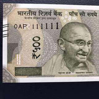 Rare 2016 - 500 Rupees India - Solid 111111 - uncirculated