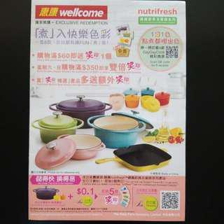 惠康印花 Wellcome exclusive redemption coupons Nutrifresh 鑄鐵廚具及瓷器系列 共77個