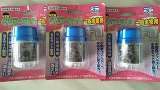 Brand New Carbon Water filter (16mm to 17mm)
