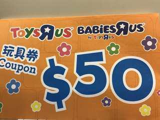 玩具反斗城現金卷面值$50 限1-9/9內使用 十張八折