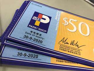 大量 百佳禮券 92 折發售