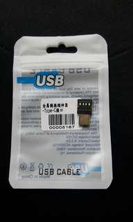 手機Type-C USB轉接器兩個(買錯了)免運(60元)便宜賣只要100元