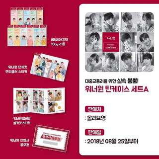 Readystock Wanna One members Pleasia toothpaste set