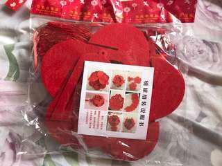 結婚用品-花球喜字裝飾