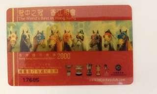 2000年馬會紀念卡