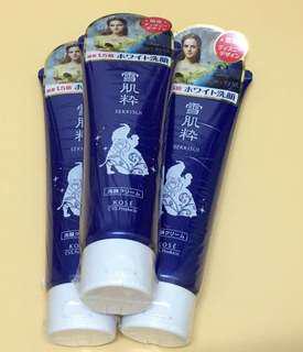 👍現貨免等 24小時內出貨 👈日本代購 日本7-11 雪肌粹 KOSE 美女與野獸 限定版 120G 洗面乳