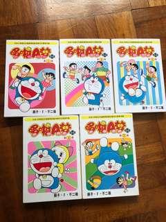 Doraemon comics 小叮当