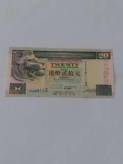 匯豐 AA 生意發 20元紙幣