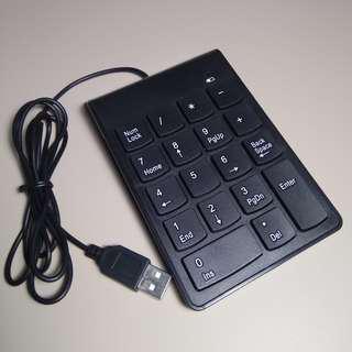 Corded Number Keypad