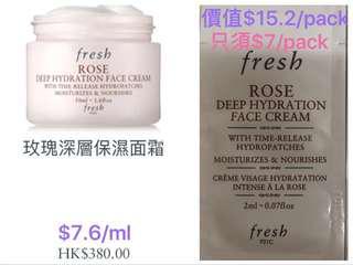 (半價扺過專門店)Fresh Cream / Toner Sample