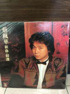 蔡枫华 - 新曲精选 Vinyl record